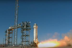 "NASA: Αυτή είναι η νέα διαστημική ""ντριμ τιμ"" των ΗΠΑ! video"