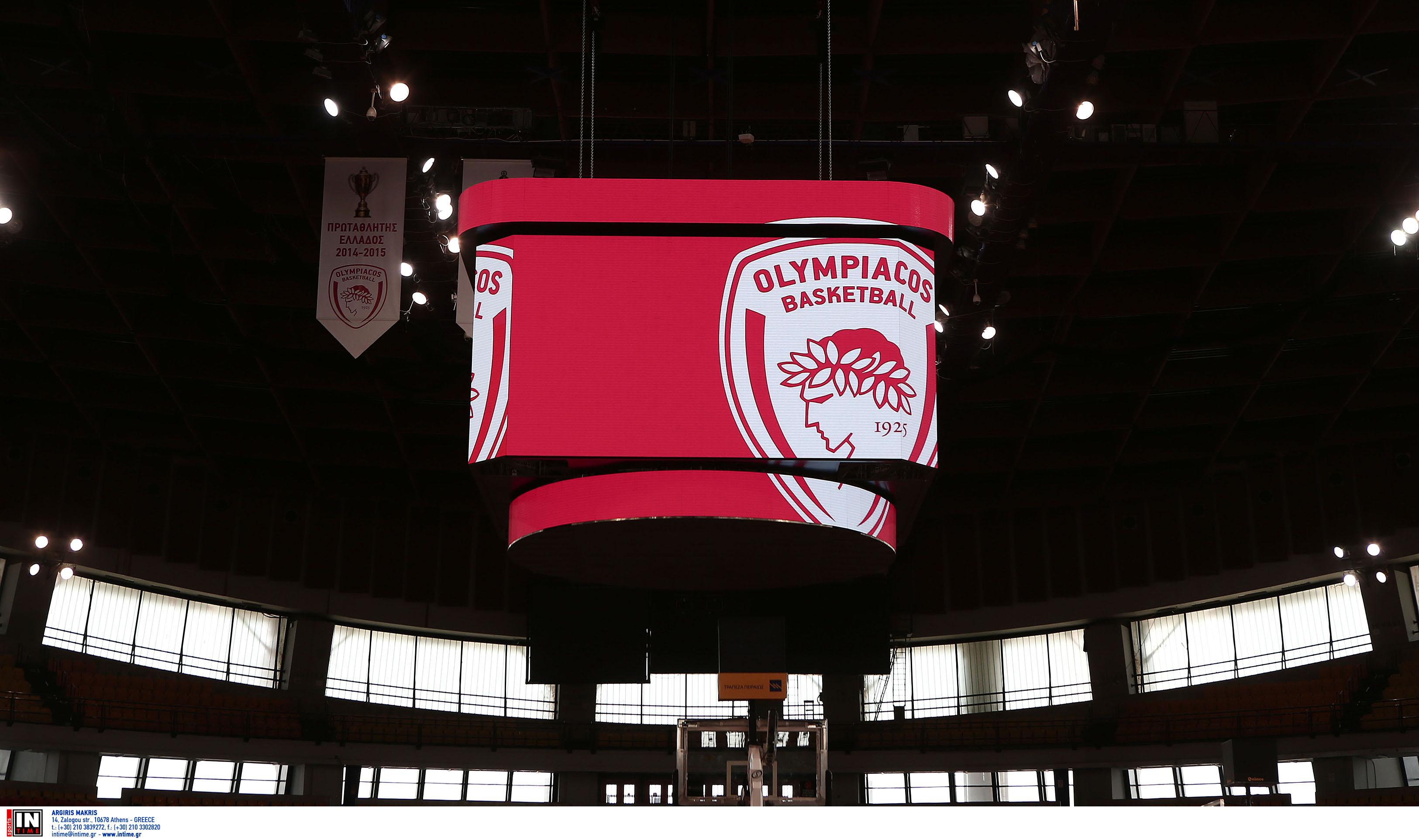 Ολυμπιακός: Ντεμπούτο για το Cube στο ΣΕΦ! Το μήνυμα της ΚΑΕ με όλες τις λεπτομέρειες