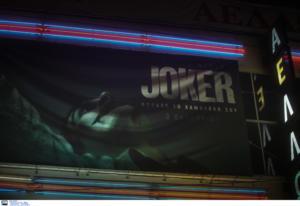 Εργαζόμενοι ΥΠΠΟ κατά Μενδώνη για τον… Joker! «Σταματήστε να μας απειλείτε!»