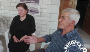 """Αλβανία: Δίωξη κατά της μητέρας του Κατσίφα για """"υποκίνηση βίας"""" στο μνημόσυνο του γιου της"""