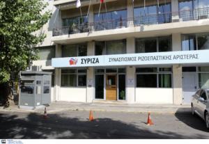 ΣΥΡΙΖΑ: Τα υπέρ και τα κατά του συνεδρίου τον Μάιο