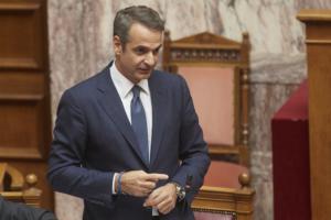 Βουλή: Γι' αυτό δεν θα μιλήσει για το αναπτυξιακό νομοσχέδιο ο Μητσοτάκης