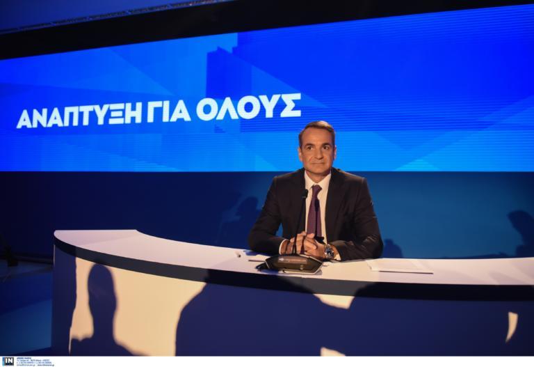 Economist: «Ο Μητσοτάκης μπορεί να απογειώσει την ελληνική οικονομία»!