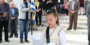 Νάξος: Μία και μοναδική μαθήτρια στην παρέλαση της 28ης Οκτωβρίου! video