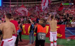 Ερυθρός Αστέρας – Ολυμπιακός: Φοβερές στιγμές μετά το τέλος του αγώνα! video