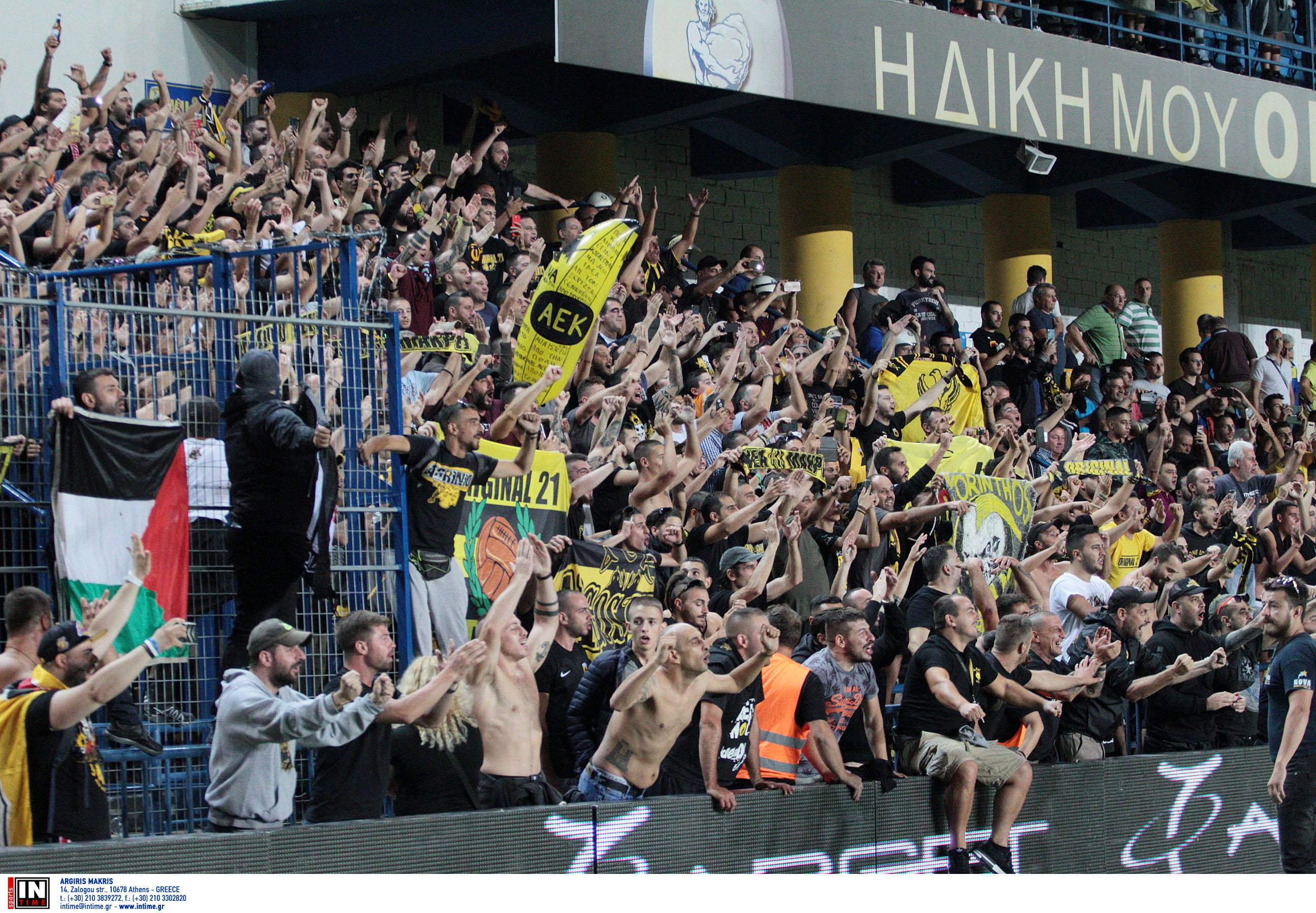 """ΑΕΛ – ΑΕΚ: """"Φρένο"""" στους οπαδούς της Ένωσης!"""