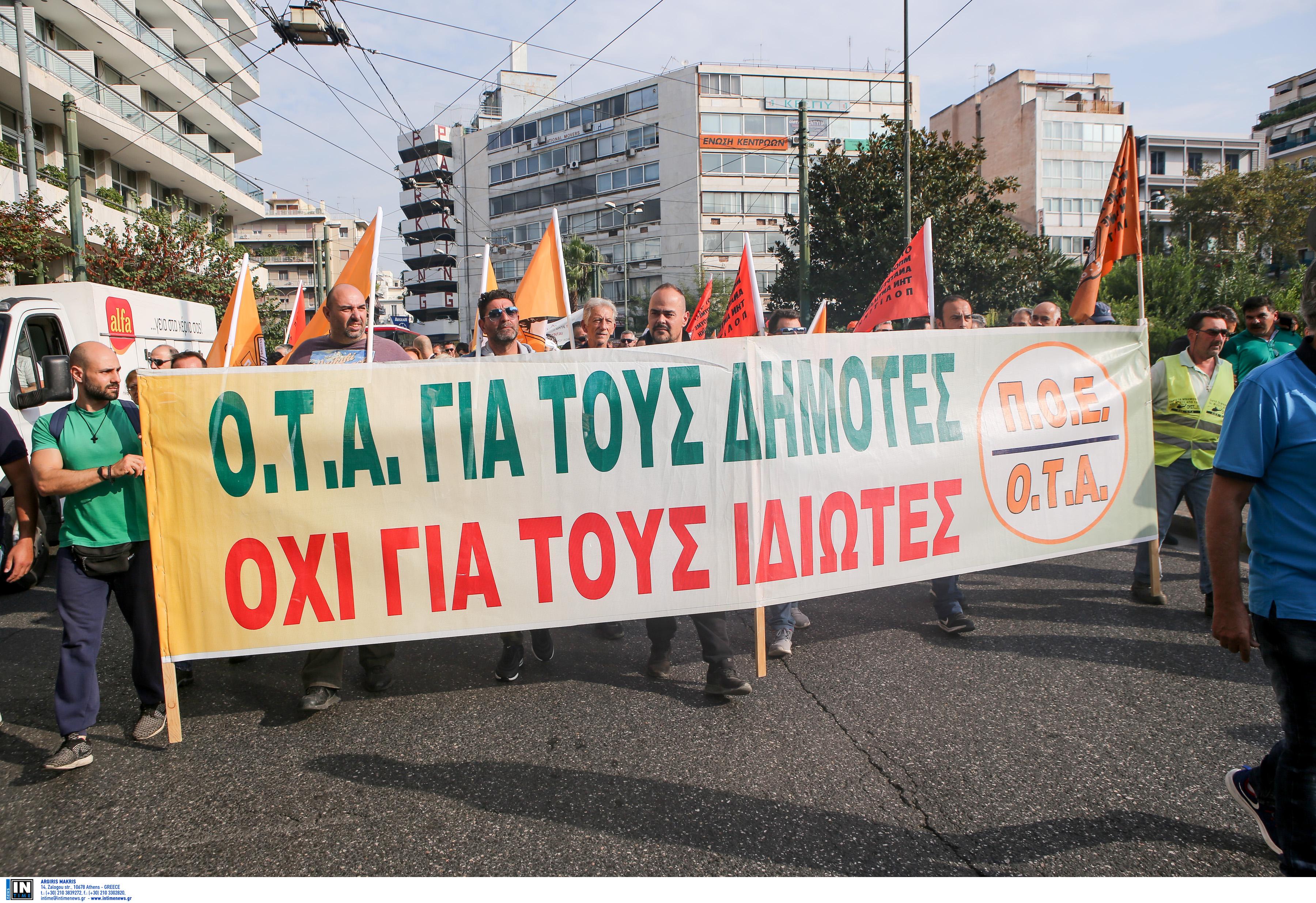 Στάση εργασίας της ΠΟΕ ΟΤΑ την Τετάρτη