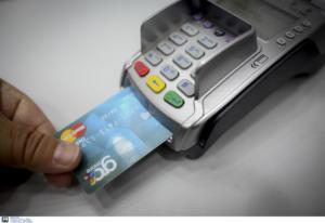 Αφορολόγητο: Μπαίνουν και τα ενοίκια στις ηλεκτρονικές δαπάνες – Τι θα ισχύσει με το κοινωνικό μέρισμα