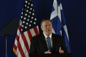 Καθαρή στήριξη από τις ΗΠΑ βλέπουν στην κυβέρνηση από την επίσκεψη Πομπέο!