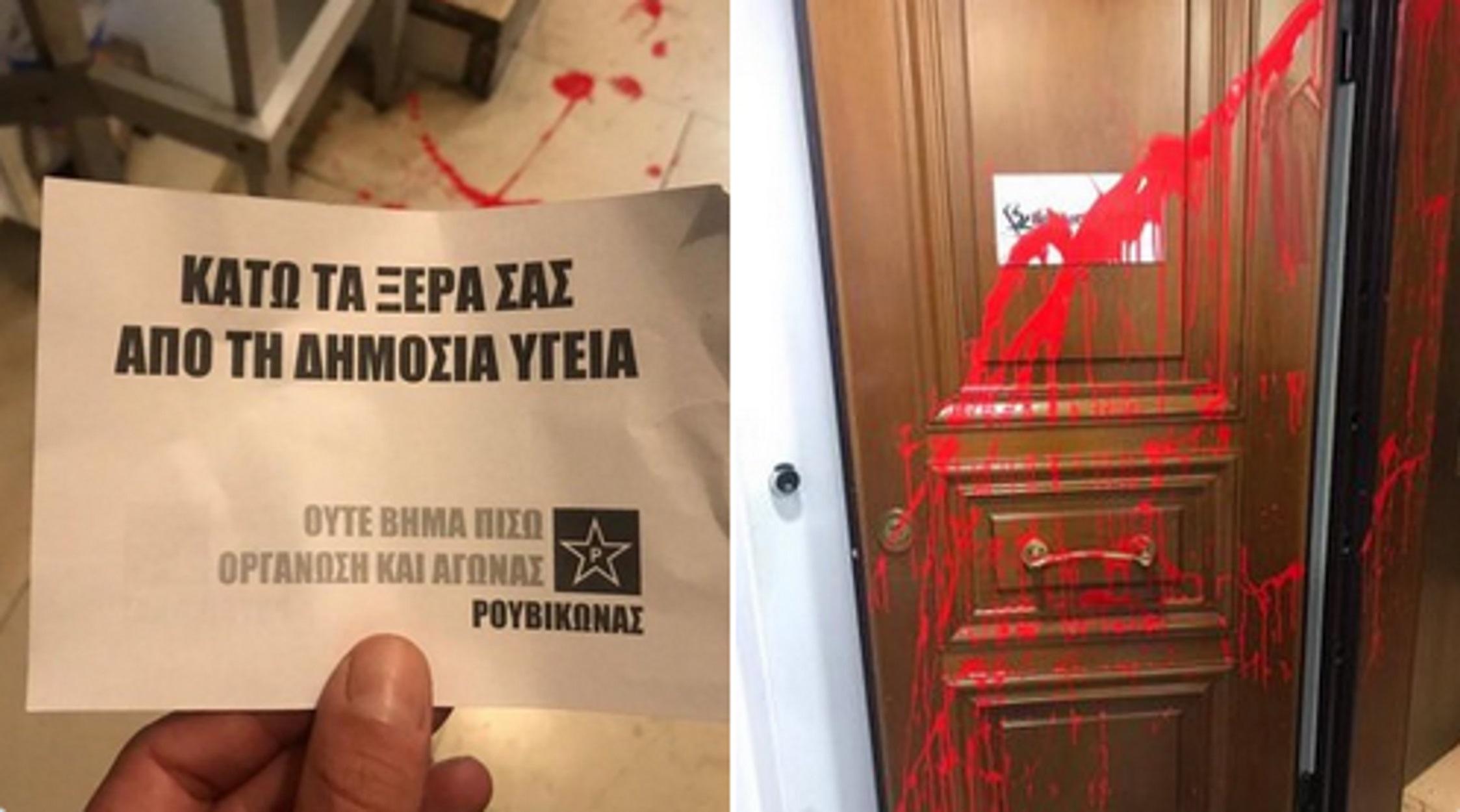 """Πέτσας για την επίθεση Ρουβίκωνα στο γραφείο Κικίλια: """"Δεν φοβόμαστε τους γνωστούς τραμπούκους""""!"""