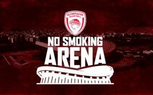 ΚΑΕ Ολυμπιακός: Απαγόρευσε το κάπνισμα στο ΣΕΦ!