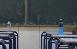 Κρήτη: Διογκώνεται το κύμα καταλήψεων σε σχολεία – Λουκέτα σε Γυμνάσια και Λύκεια!