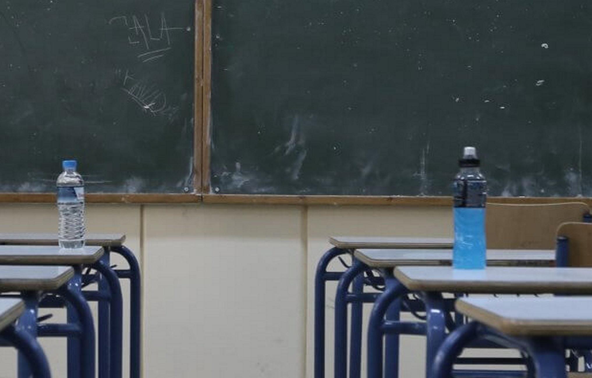 Αρχίζουν οι αιτήσεις για διορισμούς δασκάλων και καθηγητών - Όλες οι λεπτομέρειες