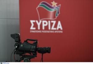 ΣΥΡΙΖΑ: Ο ερχομός της κυβέρνησης Μητσοτάκη άνοιξε την όρεξη της οικονομικής ελίτ