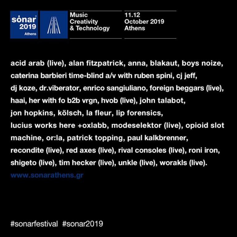 Sónar Athens: Το διήμερο φεστιβάλ ηλεκτρονικής μουσικής στο Γκάζι