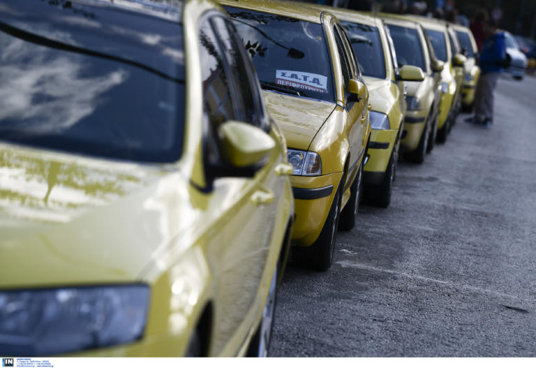 Μυτιλήνη: Οδηγός ταξί αυνανιζόταν ενώ μετέφερε φοιτήτρια!