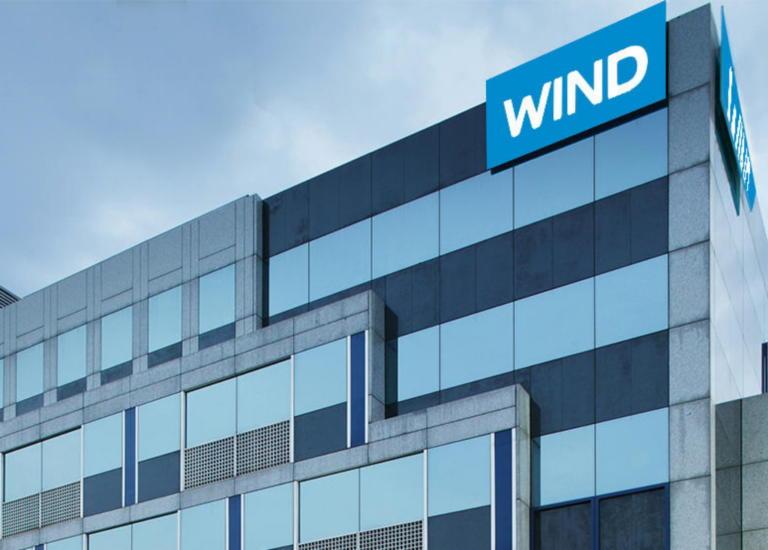 525 εκατ. ευρώ από τις διεθνείς αγορές αντλεί η WIND με ομόλογο πενταετούς διάρκειας