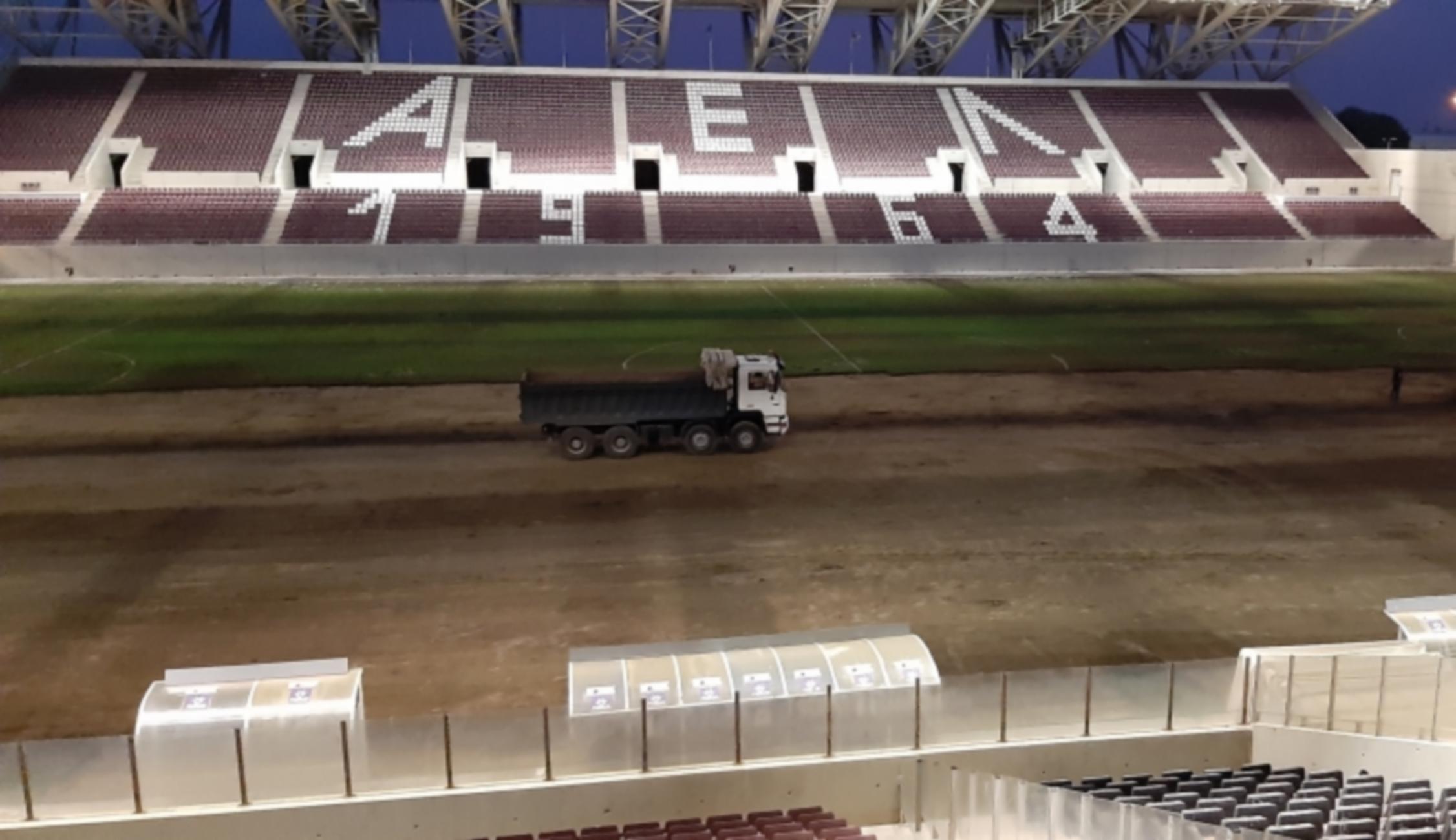 """ΠΑΕ ΑΕΛ: """"Προχωρούν"""" οι εργασίες για το χορτάρι στο AEL FC Arena"""" [pics]"""