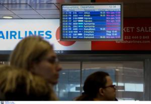 Αναστάτωση στο αεροδρόμιο Μακεδονία! Παρέμβαση στον γκισέ της Turkish Airlines!