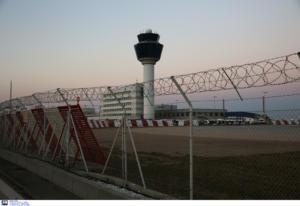 Σήμερα «κληρώνει» για το αεροδρόμιο Ελευθέριος Βενιζέλος – Οι μνηστήρες!