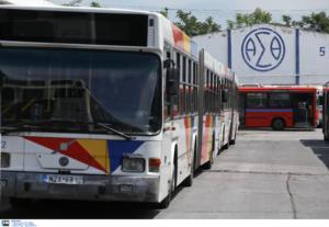 Αυνανιζόταν σε λεωφορείο της Θεσσαλονίκης και λέρωσε κοπέλα!