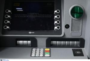Τράπεζες: Πάνω από 100 εκατ. ευρω το μήνα οι προμήθειες που κρατούν από τους καταναλωτές!
