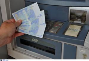 Τράπεζες: Αυτές είναι οι χρεώσεις που καταργούνται