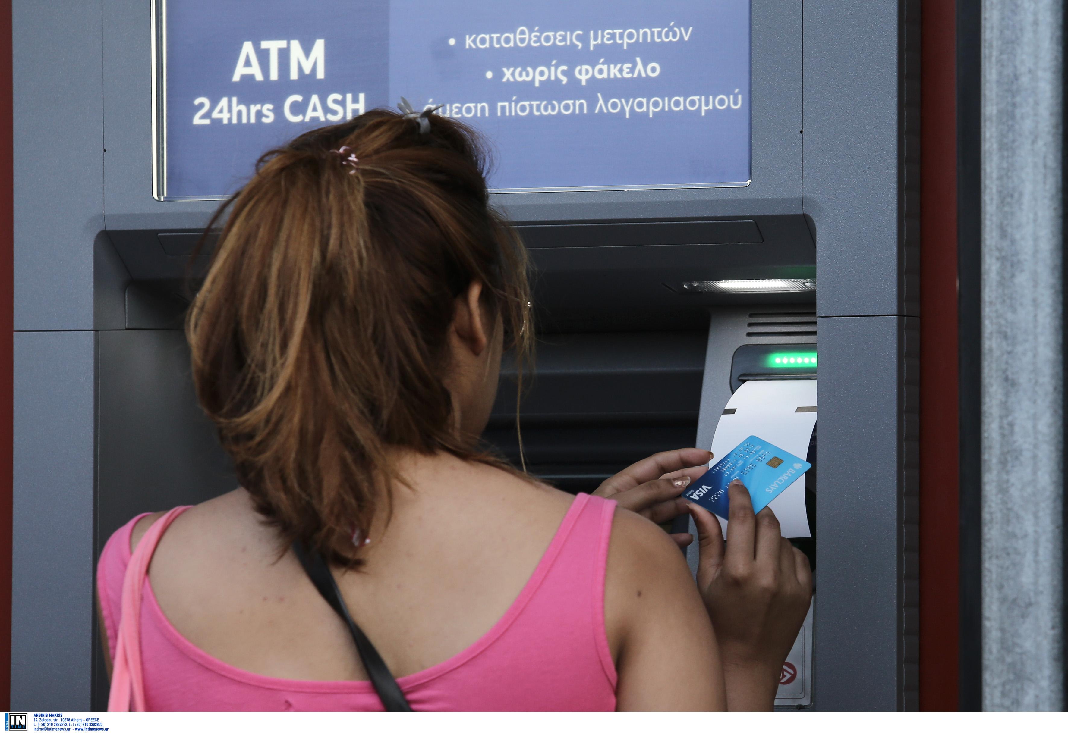 Τράπεζες: Χρεώνουν ακόμη και την αλλαγή PIN ή την επανέκδοση κάρτας!