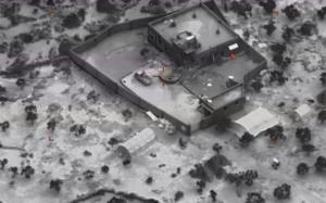 Μπαγκντάντι: Ντοκουμέντο από την εξόντωσή του! video