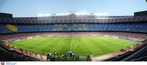 Χαμός στην Ισπανία! Αναβλήθηκε το «κλάσικο» της Μπαρτσελόνα με τη Ρεάλ Μαδρίτης [pic]