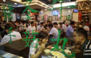Κίνα: Ξοδεύουν περισσότερα χρήματα στην κατανάλωση, κατά το τρίτο τρίμηνο του 2019