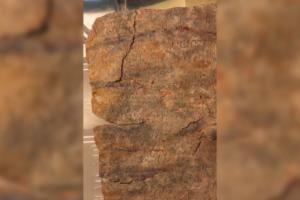 Η πλάκα… του διαβόλου! Απίστευτες κατάρες αποκρυπτογραφήθηκαν σε αρχαιοελληνικό δισκίο 1.500 ετών!