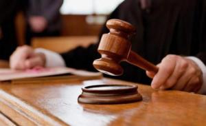 Διαμαρτυρία της Ένωσης Δικαστών και Εισαγγελέων για τη μη συμμετοχή εισαγγελικού λειτουργού στο ΚΕΣΦ