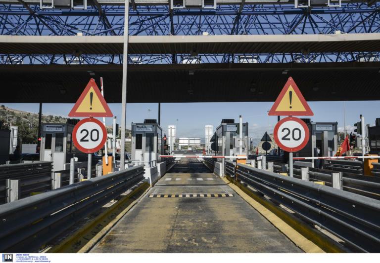 Κιλκίς: Αναβρασμός για τα πλευρικά διόδια – Προειδοποιούν και εμφανίζονται έτοιμοι για κινητοποιήσεις