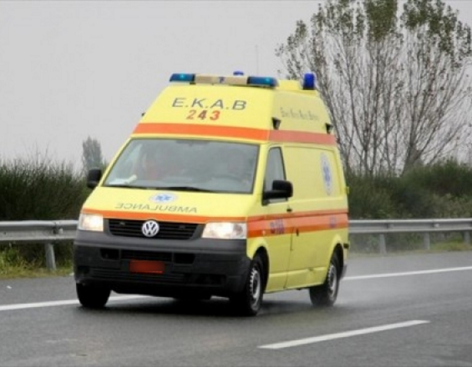 Τρίκαλα: Ανατριχιαστικός θάνατος ηλικιωμένου – Τυλίχθηκε στις φλόγες και έπεσε από το μπαλκόνι!