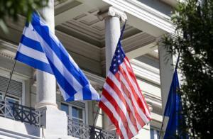 Πομπέο – State Department: Πυλώνας σταθερότητας η Ελλάδα στην ανατολική Μεσόγειο!