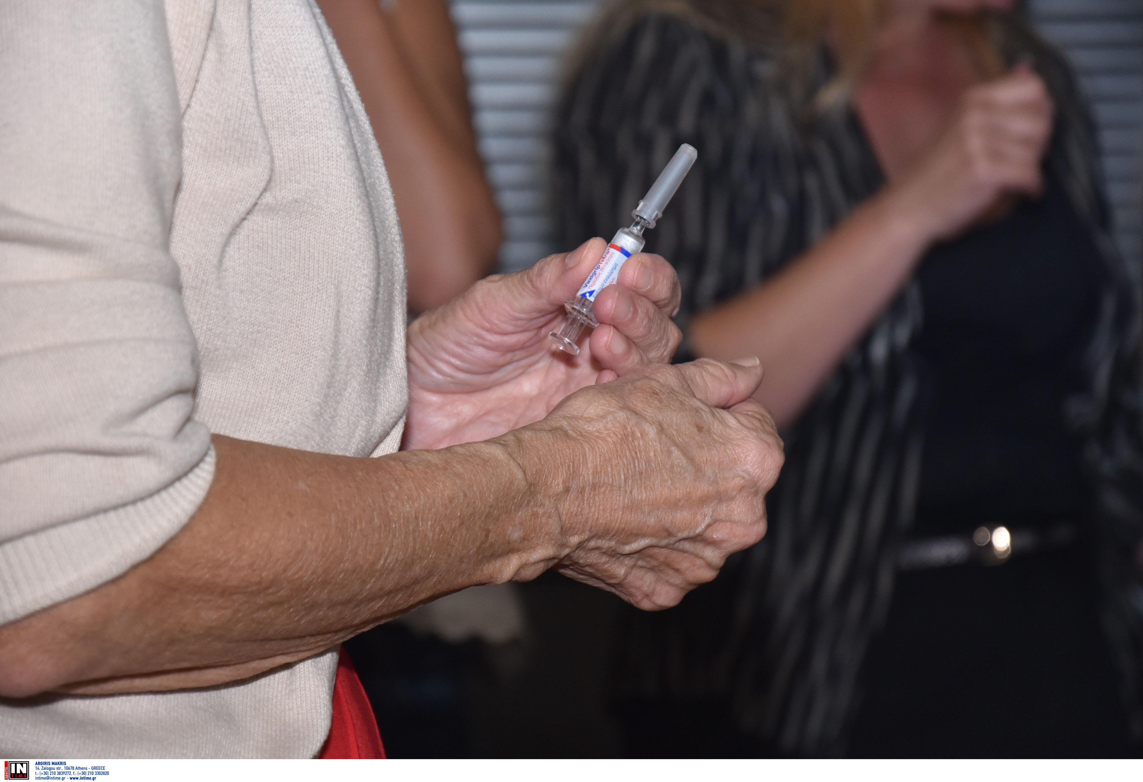 αντιγριπικό εμβόλιο