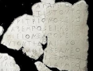 """Πυθία: Το σύστημα της Google που """"διαβάζει"""" μοσοκατεστραμμένες αρχαίες ελληνικές επιγραφές!"""