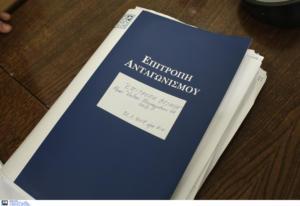 Αλλαγές στην Επιτροπή Ανταγωνισμού – Πώς θα εξετάζονται πλέον οι υποθέσεις