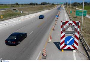 Πιερία: Κυκλοφοριακές ρυθμίσεις στην εθνική οδό Αθηνών – Θεσσαλονίκης – Τι πρέπει να ξέρουν οι οδηγοί…