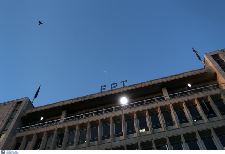 ΕΡΤ: Αποφάσισαν για Εντεταλμένο Σύμβουλο και Διευθυντή Προγράμματος | Newsit.gr