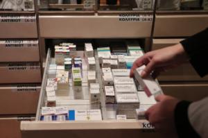 Τι απαντά ο ΕΟΦ στις καταγγελίες για ελλείψεις σε 400 φάρμακα