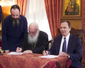 Δωρεάν φάρμακα  για τρία χρόνια στο Φιλόπτωχο της Αρχιεπισκοπής, από την Ελληνική Φαρμακοβιομηχανία