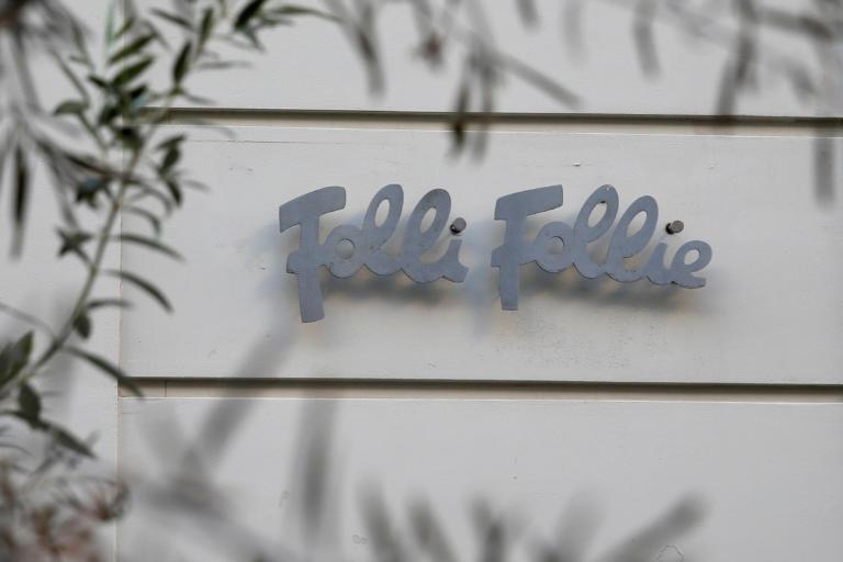 FF Group: Οι επενδύσεις και τα σχέδια, μετά την αποχώρηση της οικογένειας Κουτσολιούτσου