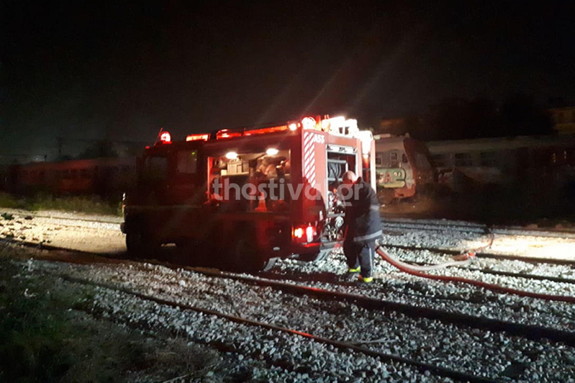Θεσσαλονίκη : Φωτιά σε παροπλισμένο βαγόνι του ΟΣΕ που διέμεναν πρόσφυγες