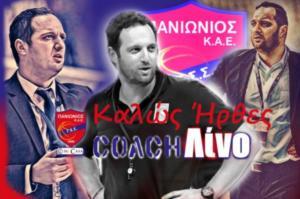 Πανιώνιος: Επίσημο! Νέος προπονητής ο Λίνος Γαβριήλ