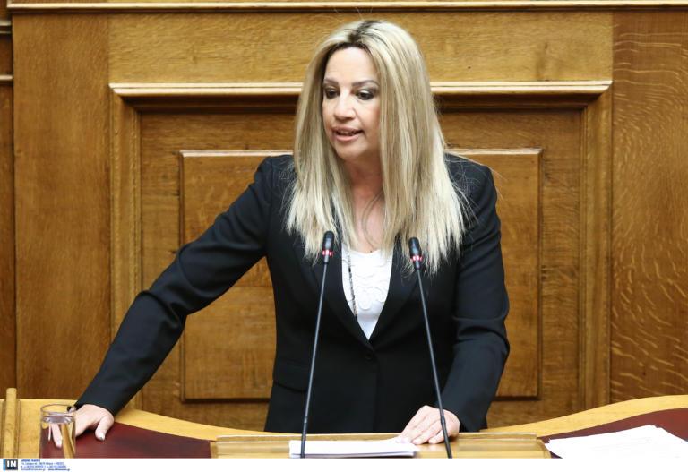 Βουλή – Γεννηματά:  Παραμένει ακόμα ζωντανό το  «σύστημα Ρασπούτιν»