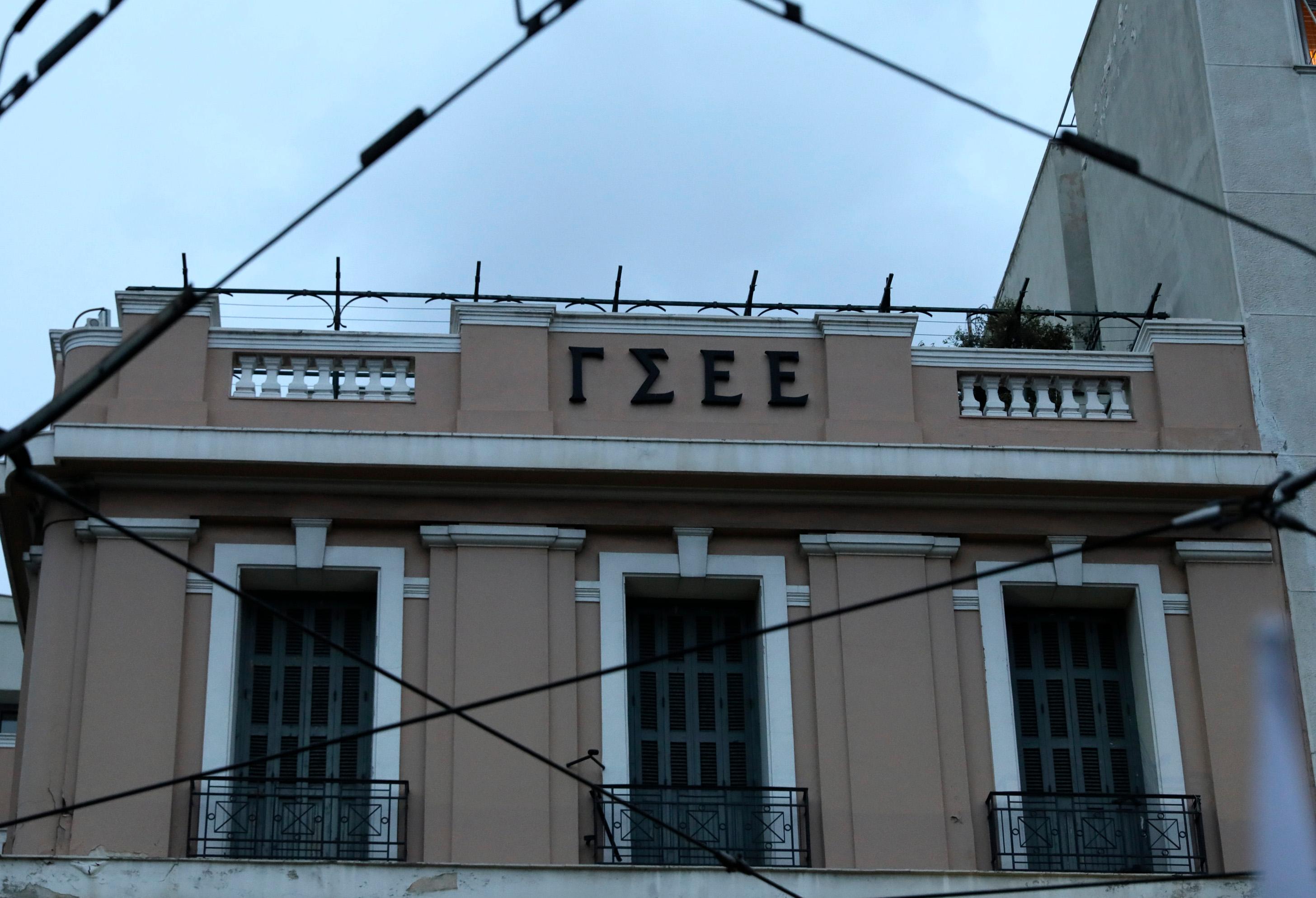Απεργία 2 Οκτωβρίου: Πανό του ΠΑΜΕ στο κτίριο της ΓΣΕΕ [pic]