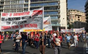 Απεργία: Πορείες και συγκεντρώσεις στην Αθήνα