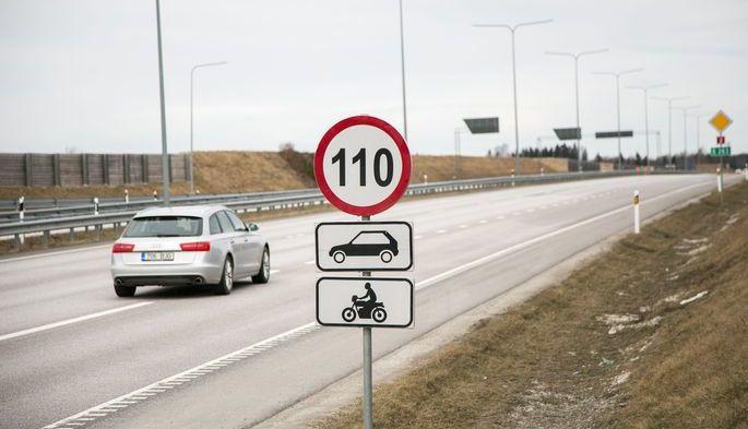 Απίθανη τιμωρία για όσους συλλαμβάνονται να τρέχουν με υπερβολική ταχύτητα!